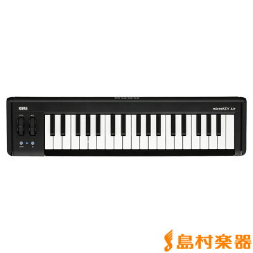 KORG microKEY2-37AIR Bluetooth MIDIキーボード 37鍵盤 【コルグ】