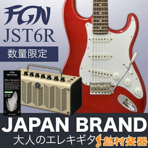【送料無料】FUJIGEN JST6R CAR JAPAN BRAND 大人のエレキギターセット【フジゲン】 【オンライ...