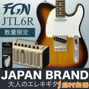 【送料無料】FUJIGEN JTL6R 3TS JAPAN BRAND 大人のエレキギターセット【フジゲン】 【オンライ...