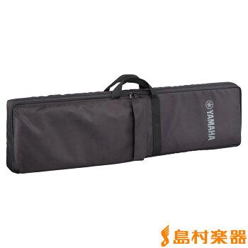 ヤマハキーボードケース【NP-11用】SCC-55YAMAHASCC55ソフトケース