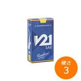 Vandoren V21 アルトサックスリード 【硬さ:3】 【10枚入り】 【バンドレン】【国内正規品】