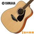 YAMAHA FG820 NT(ナチュラル) アコースティックギター 【ヤマハ】