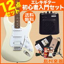 Squier by Fender Bullet Strat with ...