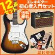 Squier by Fender Affinity Stratcaster BSB(ブラウンサンバースト) エレキギター初心者セット VOXアンプ ストラトキャスター 【オンラインストア限定】