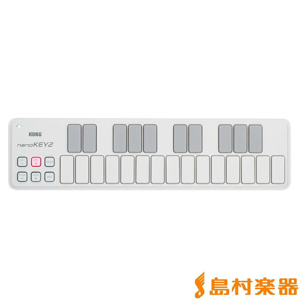 DAW・DTM・レコーダー, MIDIキーボード KORG nanoKEY2 WH () MIDI USB 25