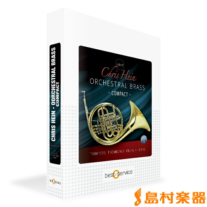 DAW・DTM・レコーダー, 音源 BEST SERVICE CHRIS HEIN ORCHESTRAL BRASS COMPACT BOX