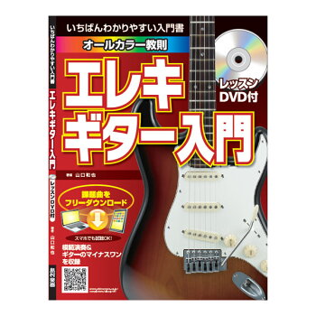 YAMAHAPACIFICA112VBL(ブラック)マーシャルアンプセットエレキギター初心者セット【ヤマハ】【オンラインストア限定】