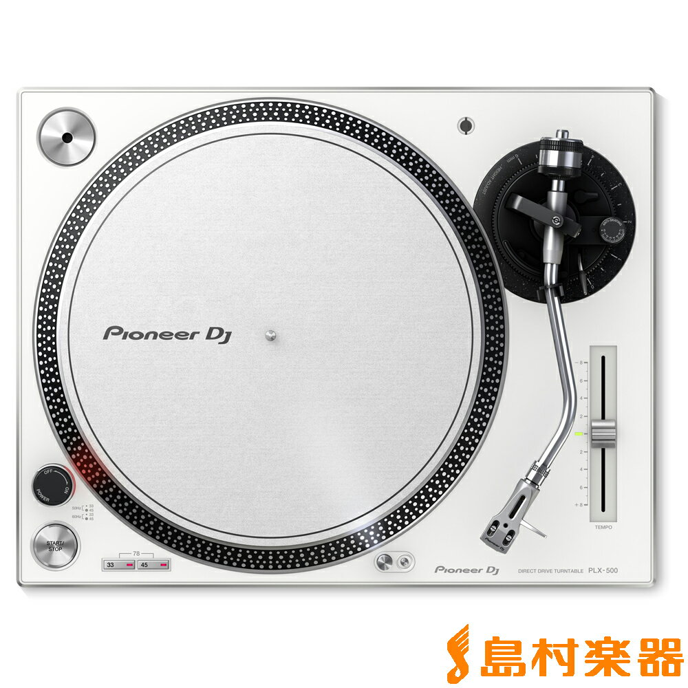 DJ機器, ターンテーブル Pioneer DJ PLX-500