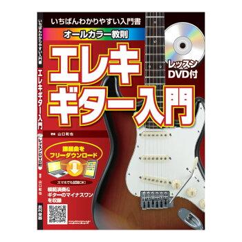 YAMAHAPACIFICA112VSL(シルバー)マーシャルアンプセットエレキギター初心者セット【ヤマハ】【オンラインストア限定】