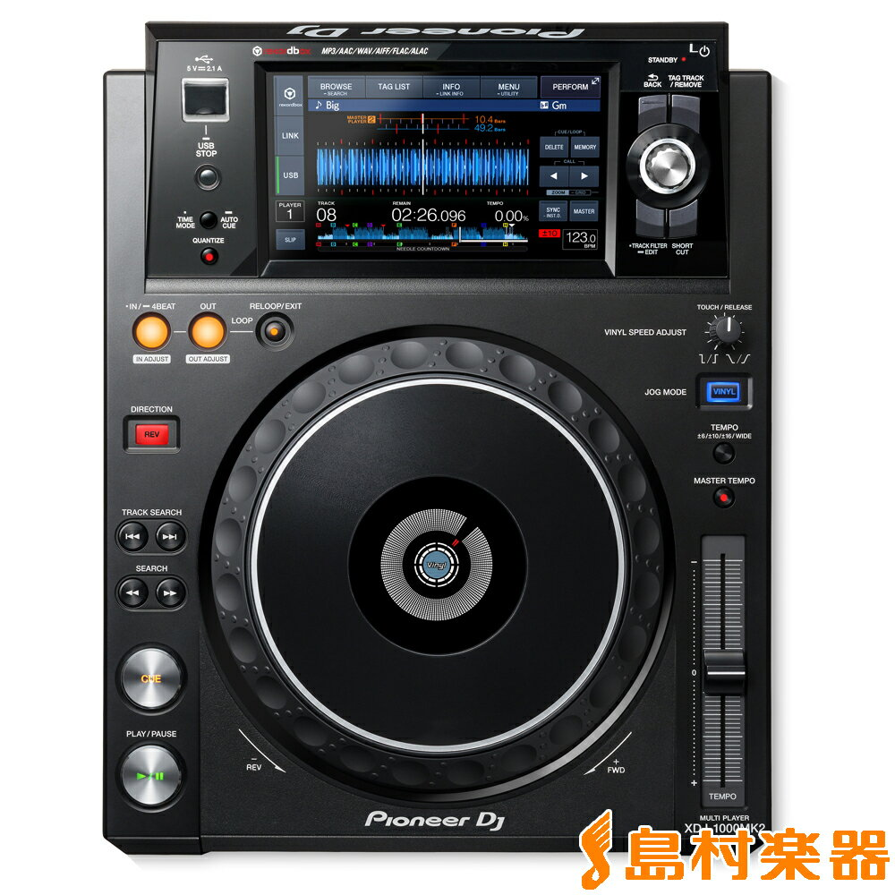 DJ機器, CDJプレーヤー Pioneer DJ XDJ-1000Mk2