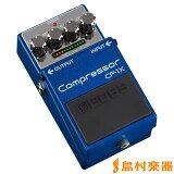 【12/31迄 アダプタープレゼント!】 BOSS CP-1X Compressor コンプレッサー エフェクター 【ボス CP1X】