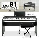 KORG B1 BK 専用スタンド・イスセット 電子ピアノ 88鍵盤 【コルグ】 【オンライン限定】