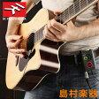 IK Multimedia iRig Acoustic Stage アコースティック・ギター専用 デジタルマイクシステム 【IKマルチメディア】