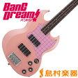 ESP VIPER BASS Rimi ESP×バンドリ! ヴァイパーベース 牛込りみモデル ベース BanG Dream! 【受注生産 納期7ヶ月程度 ※注文後のキャンセル不可】