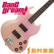 BanG Dream! VIPER BASS Rimi ESP×バンドリ! ヴァイパーベース 牛込りみモデル ベース 【バンドリ】