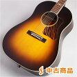 Gibson Advanced Jumbo アコースティックギター (アドバンスドジャンボ) 【ギブソン】 【福岡イムズ店】 【2002年製/中古】