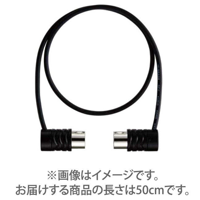 ケーブル, MIDIケーブル FREE THE TONE CM-3510 50cm BK MIDI