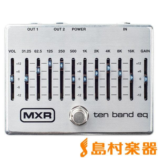 ギター用アクセサリー・パーツ, エフェクター MXR M108S TEN BAND EQ 10