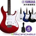 YAMAHA PACIFICA012 エレキギター 初心者 入門モデル パシフィカ 【ヤマハ】【オンラインストア限定】