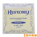 HISTORY HEGSN024 エレキギター弦 D-4th .024 【バラ弦1本】 【ヒストリー】
