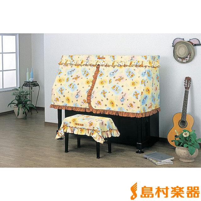 PEACOCK PCPSN (LP3053-05) ピアノケープ/プーさんと仲間たち 【ピーコック】