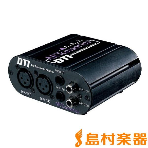 DAW・DTM・レコーダー, ダイレクトボックス ART ACDTIDT-1