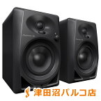 Pioneer DJ DM-40 4インチ モニタースピーカー 【パイオニア DM40】【津田沼パルコ店】
