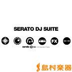 【12/03迄 ブラックフライデーセール】 Serato DJ SUITE DJソフトウェア [ダウンロード版] 【セラート】