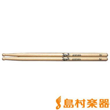 ドラム, スティック Pearl 167H