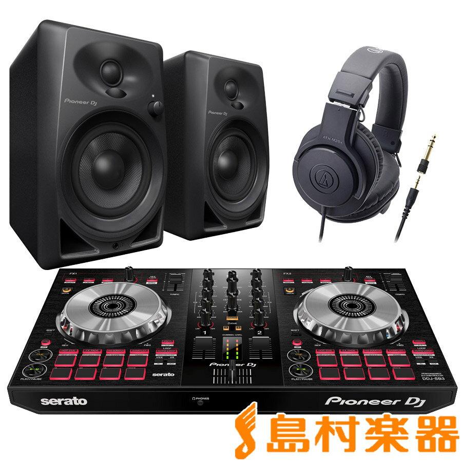 DJ機器, セット Pioneer DJ DDJ-SB3 DM-40-B() ATH-M20x() DJ DJ