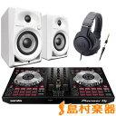 Pioneer DJ DDJ-SB3 + DM-40-W(スピーカー) + ATH-M20x(ヘッドホン) DJ初心者セット DJセット 【パイオニア】