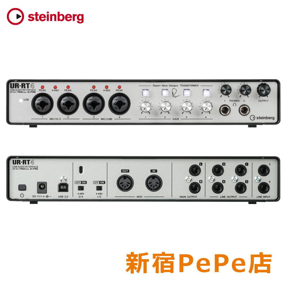 DAW・DTM・レコーダー, オーディオインターフェイス steinberg UR-RT4 USB feat. Rupert Neve Designs URRT4PePe