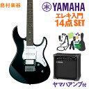 YAMAHA PACIFICA112V BL(ブラック) エレキギター初心者14点セット 【ヤマハアンプ付き】 【ヤマハ パシフィカ PAC112】【オンラインストア限定】・・・