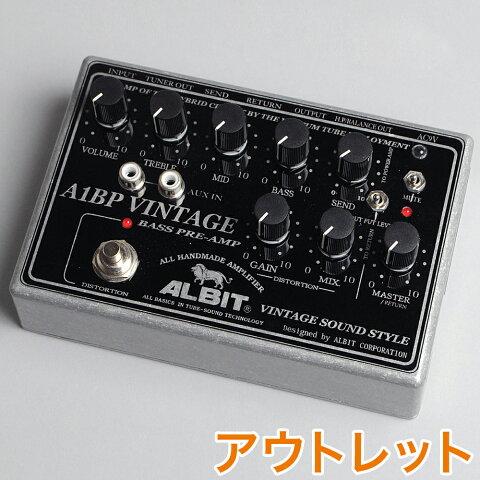 ALBIT A1BP VINTAGE ベース用プリアンプ 【アルビット】【ビビット南船橋店】【アウトレット】【現物画像】