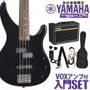 YAMAHA TRBX174 BLK VOXアンプセット ベース 初心者 セット 【ヤマハ】【オンラインストア限定】