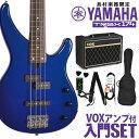 YAMAHA TRBX174 DBM VOXアンプセット ベース 初心者 セット 【ヤマハ】【オンラインストア限定】