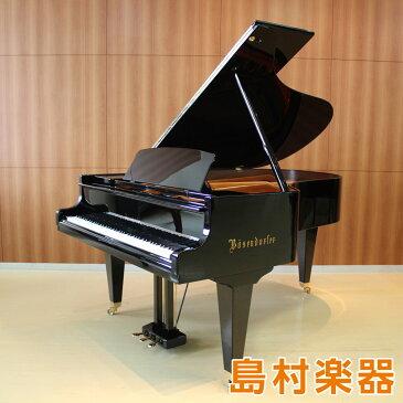 BOESENDORFER MODEL200 黒色艶出し仕上げ 輸入 中古 グランドピアノ 【 ベーゼンドルファー モデル200】【配送料別】【ピアノセレクションセンター】