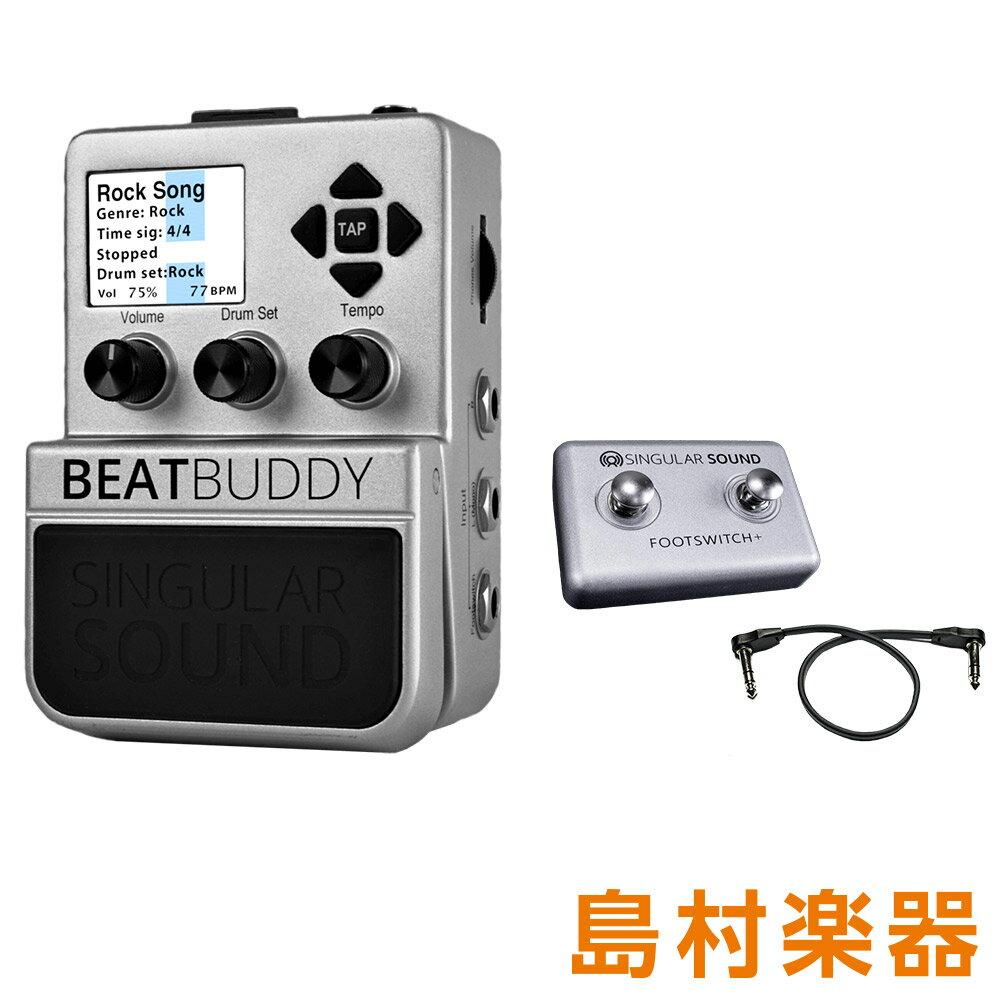 DAW・DTM・レコーダー, シーケンサー・リズムマシン SINGULAR SOUND BeatBuddyFootswitch