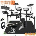 Roland TD-17KV-S 自宅練習8点セット 電子ドラムセット 【ローランド TD17KVS V-drums Vドラム】【オンラインストア限定】・・・