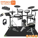 Roland TD-17KVX-S ハイハットスタンド付き9点セット 電子ドラムセット 【ローランド TD17KVXS V-drums Vドラム】【オンラインストア限定】・・・