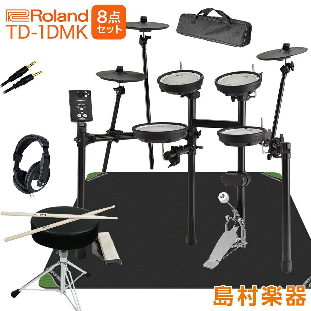ドラム, 電子ドラム Roland TD-1DMK 8 TD-1