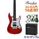 Bacchus GS-Mini CAR エレキギター 初心者14点セット 【ヤマハアンプ付き】 ユニ...