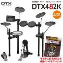 【数量限定練習曲ドラムスコアレゼント】YAMAHA DTX482K 電子ドラム DTX402シリーズ 【ヤマハ】【島村楽器限定】