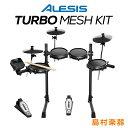 ALESIS Turbo Mesh Kit 電子ドラム 【アレシス】【島村楽器オンラインストア限定】