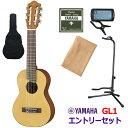 【在庫有り】 YAMAHA / SLG200N CRB (クリムゾンレッドバースト) ヤマハ サイレントギター SLG-200N クラシックギター ナイロン弦仕様 【YRK】