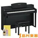 YAMAHA CSP-170B 電子ピアノ クラビノーバ 88鍵盤 【ヤマハ CSP170 Clavinova】【配送設置無料・代引き払い不可】