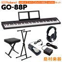 キーボード 電子ピアノ Roland GO-88P セミウェイト 88鍵盤 Xスタンド・Xイス・ダンパーペダル・ヘッドホンセット 【ローランド GO88P GO:PIANO88】 楽器・・・