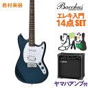 Bacchus BMS-SH/R/MH MAB エレキギター...