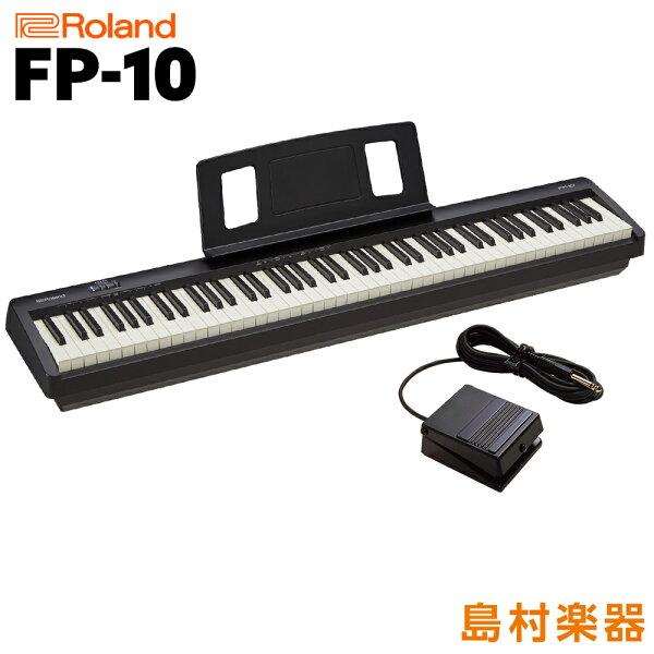 RolandFP-10BK電子ピアノ88鍵盤 ローランドFP10ブラック