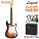 LEGEND LST-MINI 3TS エレキギター 初心者...